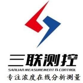長沙三聯測控技術有限公司