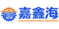 天津市嘉鑫海机械设备有限公司