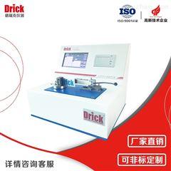 DRK106触屏卧式纸板挺度仪