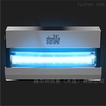 瑞士sterilair紫外光燈殺菌裝置