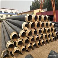 管径325聚氨酯预制地埋式无缝保温钢管
