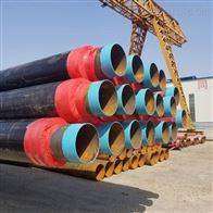 DN400高密度聚乙烯热力直埋蒸汽保温管