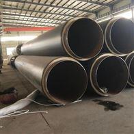 管径377聚氨酯预制直埋式供水保温管道