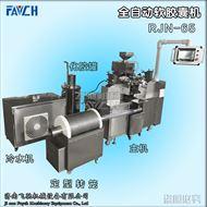 RJN-65型台式软胶囊机