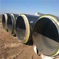 管径377聚氨酯埋地式暖气供热保温管道