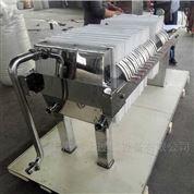 药液过滤包不锈钢板框压滤机