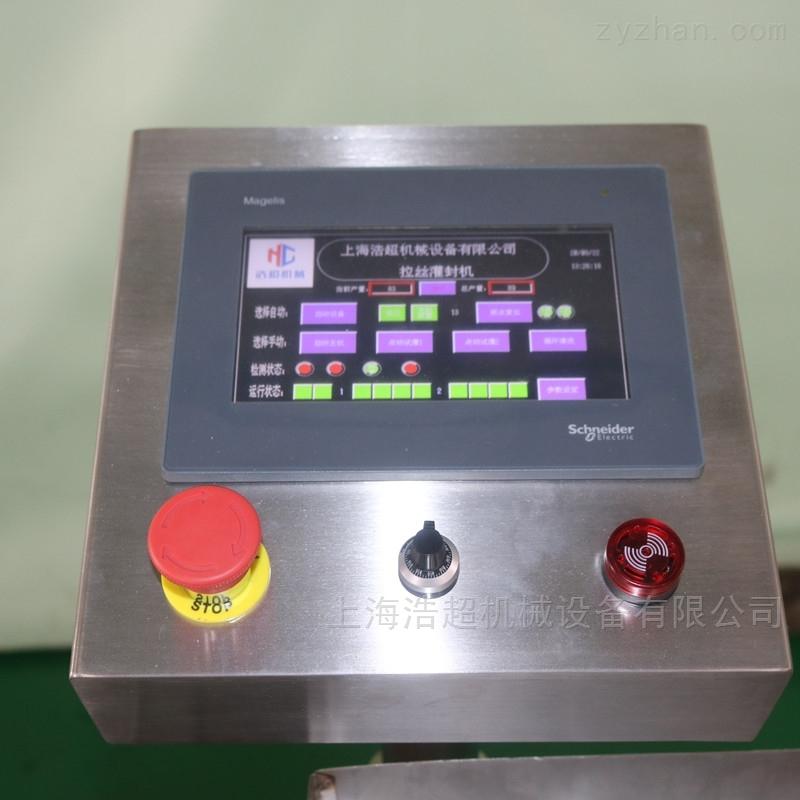 厂家供应自动安瓿瓶灌装机
