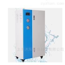 实验shi纯水机