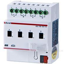 ASL100-S4/164路开关驱动器 会议室智能照明控制系统