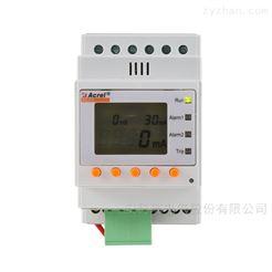 ASJ10L-LD1A剩余电流继电器 导轨式 1路型 配合断路器用