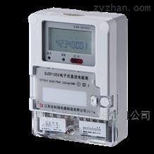 DJSF1352-S电信基站直流信号电能计量表