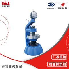DRK107瓦楞纸板厚度测定仪 数显式