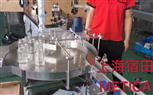 全自動玻璃水液體灌裝機