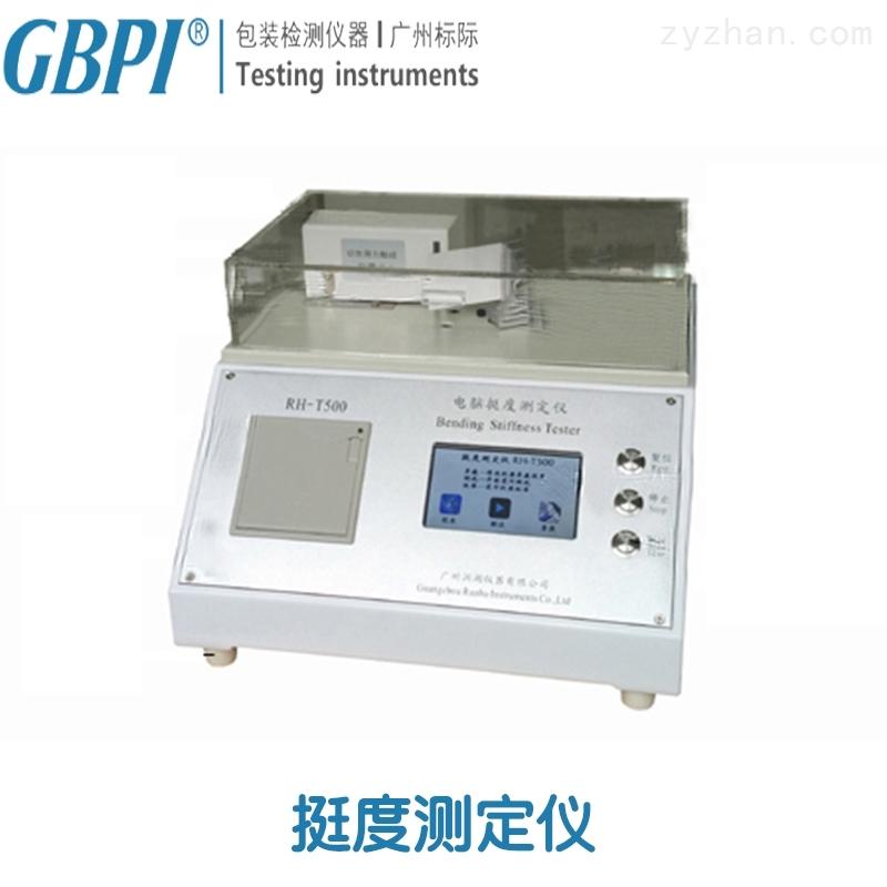 数控 测控 抗弯曲 纸张挺度测定仪