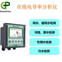 英國GP-電導率檢測儀-數顯TDS計