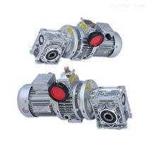 RV90-15-4蝸輪蝸桿變速電機