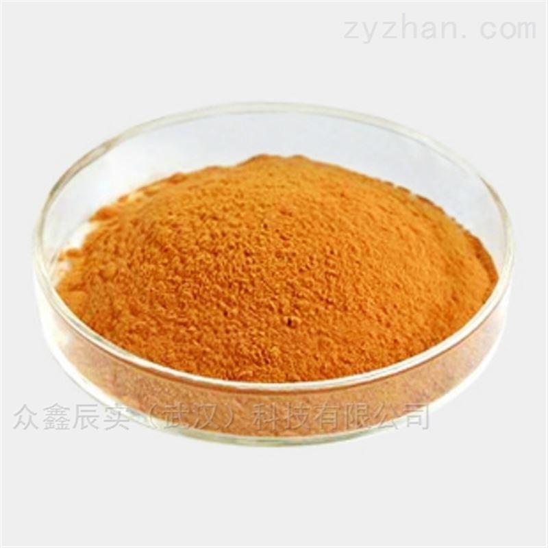 山楂粉Hawthorn powder