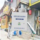 OSEN-100油煙濃度監測儀價格可對接廣州監管部門平臺