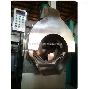 燃煤型滚筒炒药机