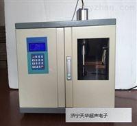 THC-1000BQEF台式超声波提取机