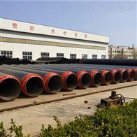529*8钢套钢地埋式预制防腐蒸汽保温管