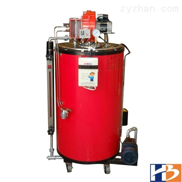 供应油锅炉、气锅炉、蒸汽锅炉(0.03~1T/h)