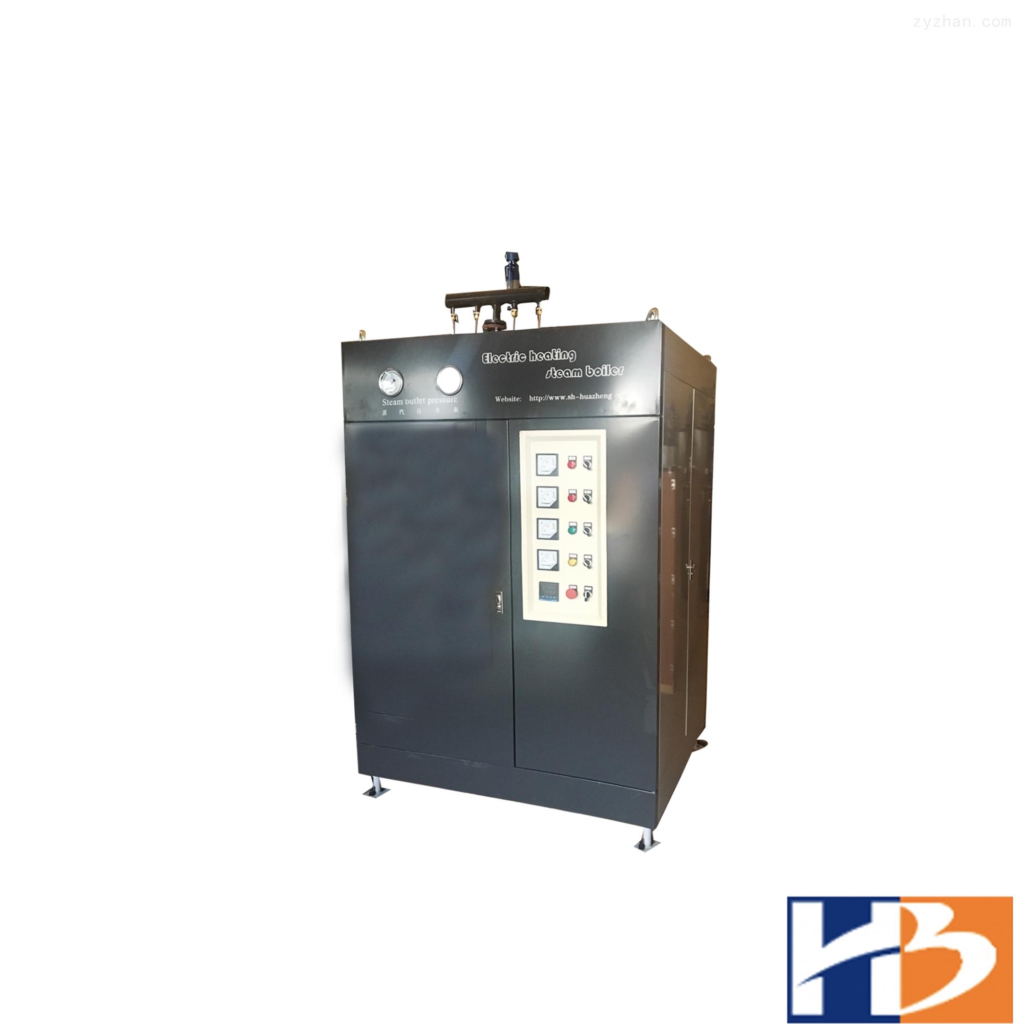 供应全自动电锅炉、蒸汽发生器 HX-108D-0.7