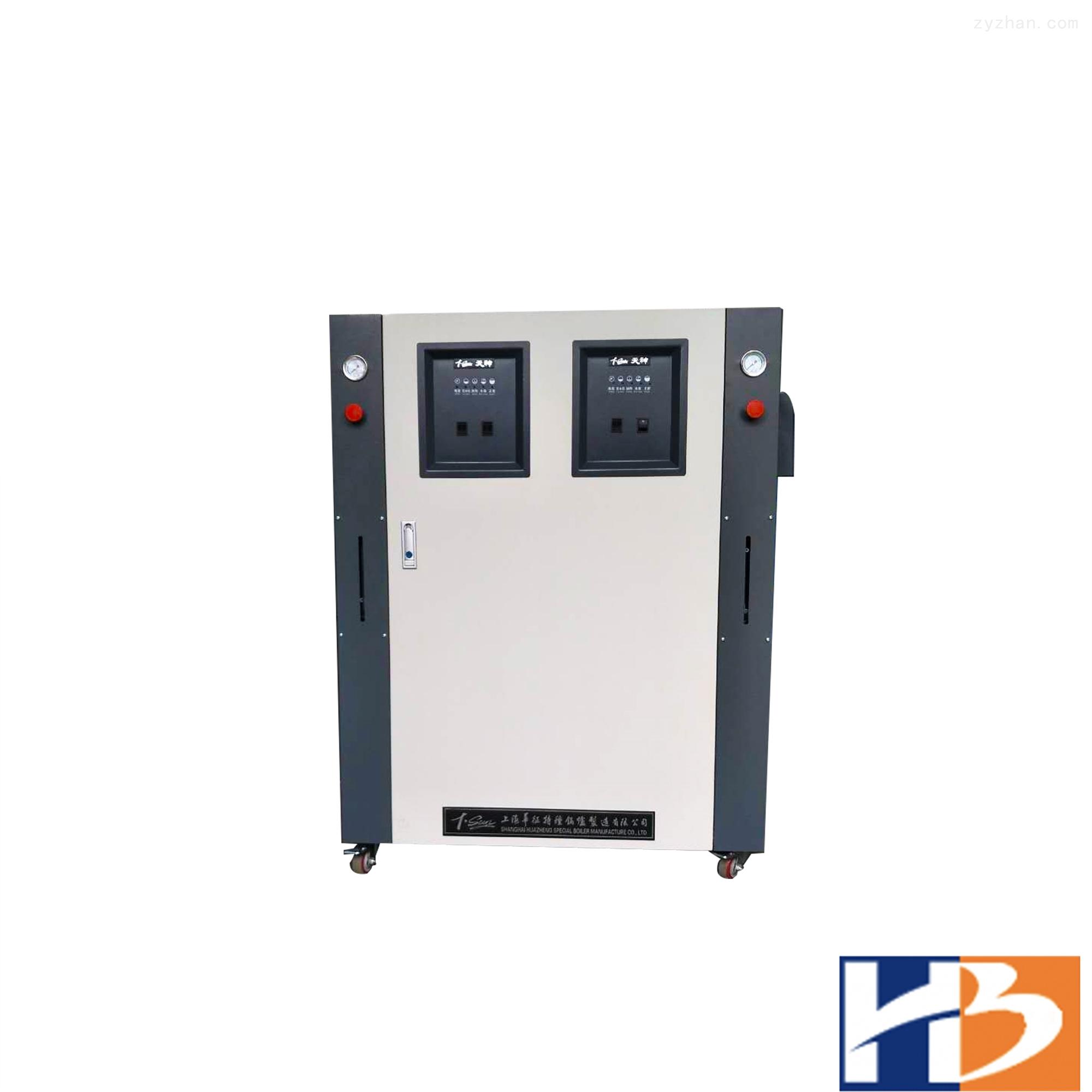 供应天神牌全自动电锅炉、蒸汽发生器HX-210D-0.7