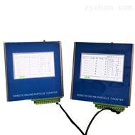 LPC-6013洁净厂房远程在线监测激光尘埃粒子计数器