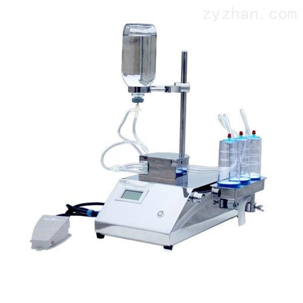 小型集菌仪