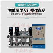 陕西管网叠压供水装置自动化系统