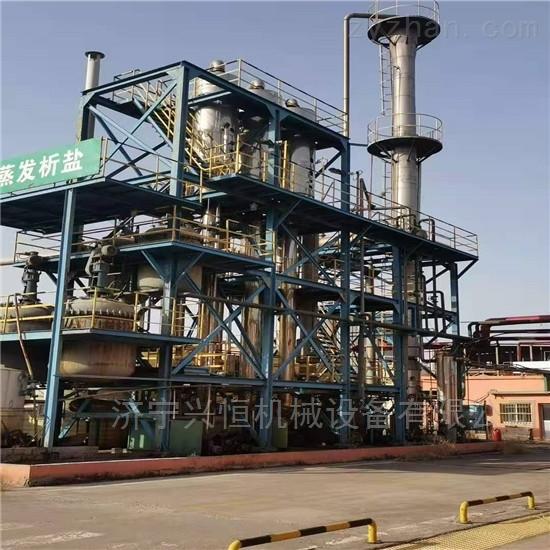 出售二手多效废水强制循环蒸发器