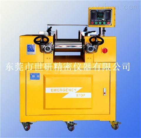 SY-6215-BL1双辊开炼机油热冷却仪表型