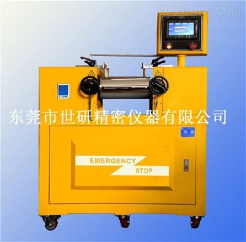 SY-6215-A2双辊开炼机电热程控型