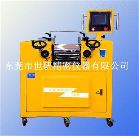 SY-6215-AL2双辊开炼机电热水冷程控型