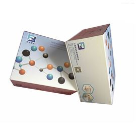 1,3-二磷酸甘油酸进口试剂盒