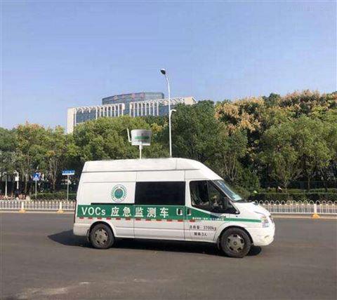 环保局联网车载式VOCs快速监测系统