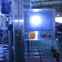 HCNJ-50/902021高速定量婦科凝膠灌裝機