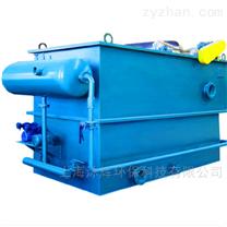 水性漆废水处理设备厂家