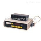 GZ-1型GZ系列智能型油墨光泽度仪