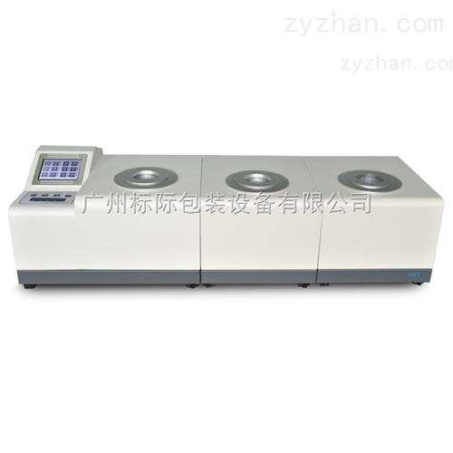 纸铝塑复合片材水汽渗透率试验仪器厂家