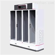 SF-DSN160FD迷你淨氣型儲藥櫃