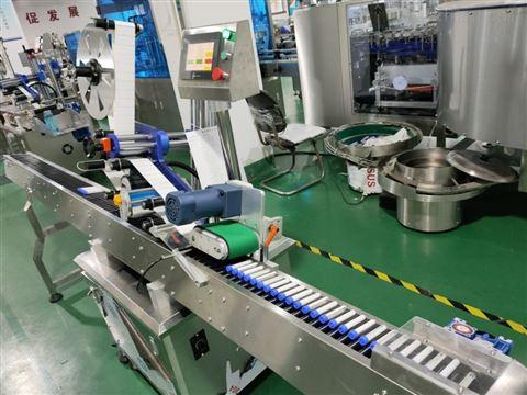 自动试剂管贴标机