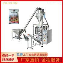 粉劑立式卷膜封口機 生粉面粉自動包裝機
