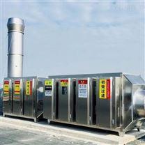 上海烤漆房高溫烤箱廢氣淨化設備