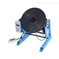 自动焊接变位机