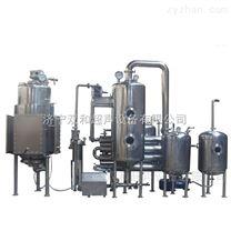 供應四川循環低溫濃縮設備