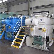 實驗室污水處理消毒系統