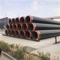 管径377*7地埋式聚氨酯热水输送保温管