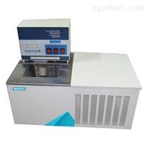 Biosafer-2010DCWII低溫恒溫槽